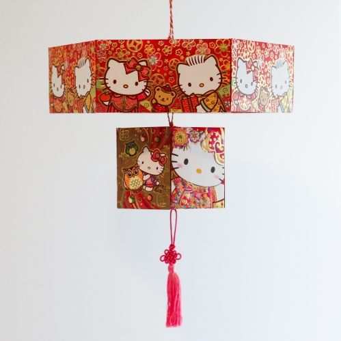 Chinese Red Envelope Lantern